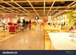Ikea Taiwan Chengdu China Jan 28 Ikea Store Stock Photo 70067929 Shutterstock