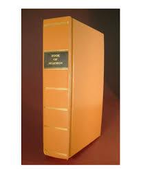 book of mormon replica 1830 edition deseret book
