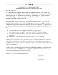 best sales customer service representatives cover letter examples