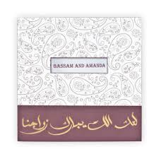 Islamic Wedding Cards Muslim Shadi U0026 Indian Wedding Cards Bestofcards