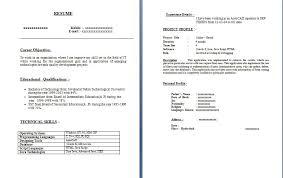 soft copy of resumes 100 fresher resume sample resume templates