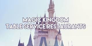 table service magic kingdom magic kingdom table service restaurants mouseketrips