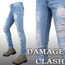 mens light blue jeans skinny jellybeans select rakuten global market blue crush light blue