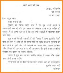 formal and informal letter writing format in hindi u2014 english