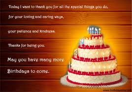 sms and greeting card most beautiful happy birthday greeting card
