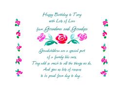 you make us proud greeting card happy birthday printable card