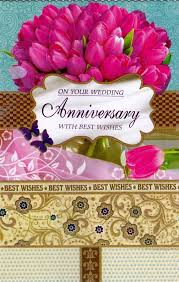 happy anniversary cards happy anniversary card
