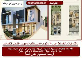 3 Bedroom Flat For Rent In Dubai 3 Bedroom Villas U0026 House For Sale In Arabian Ranches 496
