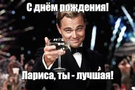 Memes Dicaprio - create meme the great gatsby the glass dicaprio glass meme the