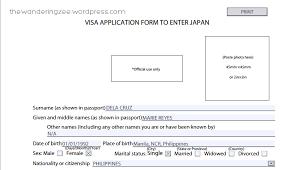 Free Pdf Resume Builder Resume Template 2 Cv Ease Online Resume Maker Updating Your