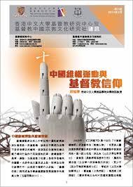 am駭ager sa cuisine pas cher 法輪功 falun gong 中國種族滅絕 le génocide chinois
