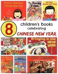 new year book for kids new year theme year book kindergarten and books