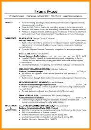 business manager sample resume sample resume profile statements sample resume profile statements