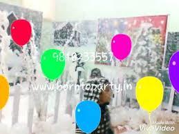 snow theme winter wonderland theme birthday party balloon