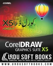 corel draw x5 torrenty org corel draw 12 in urdu free download borrow and streaming
