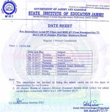 jammu u0026 kashmir state board of education online results
