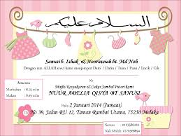 Design An Invitation Card Aihaa Design