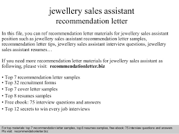 Retail Sales Assistant Resume Sample by Jewellery Sales Assistant Recommendation Letter