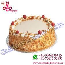 Birthday Cake Delivery Online Birthday Cake Delivery Order Birthday Cake Online Online Cake