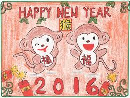 new year card design coventry school 2016 new year card design