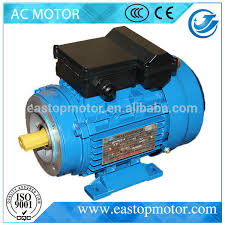 low rpm reversible motor low rpm reversible motor suppliers and