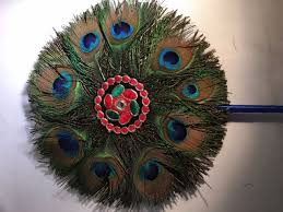peacock fan peacock fan for deity worship 28 cm bhaktivedanta library services