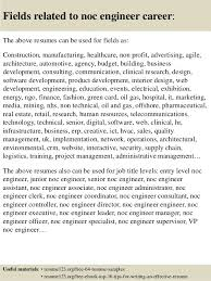 top 8 noc engineer resume samples