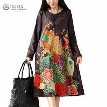 online get cheap peacock print dress aliexpress com alibaba group
