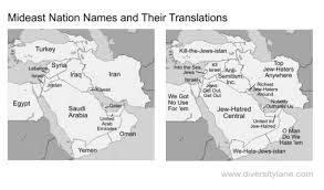 middle east map with country name middle east country s names and their translations