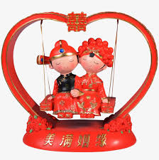 happy marriage ornaments happy marriage wedding png image