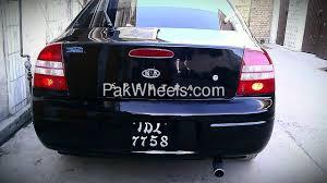 kia spectra 2002 for sale in islamabad pakwheels