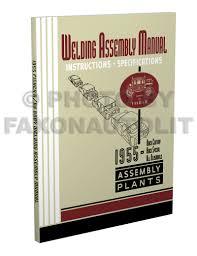 1955 buick repair shop manual original all models