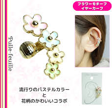 earrings for school pulle feuille rakuten global market flower year carf