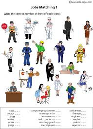 jobs matching 1 worksheets http www kids pages com folders