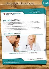 healthcare brochure templates free free hospital brochure template brochure design