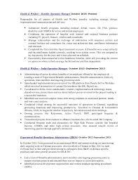 p b sreenath resume december 2015