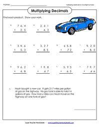 multiplying decimals decimals worksheets