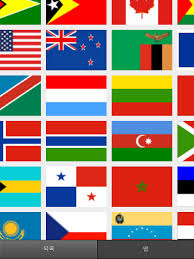 Flags Of All Nations World Flags Flags Of All Nations App Ranking And Store Data