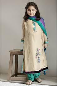 pakistani dress designs for girls maria b kids collection 2014