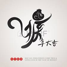 bureau des objets trouv駸 21 best 書法images on calligraphy letters and