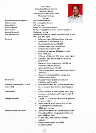 Entry Level Hr Resume Examples 100 Sample Resume For Assistant Manager Sample Resume Hotel