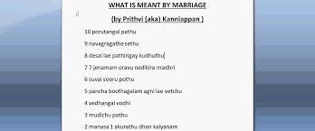 what is meant by marriage