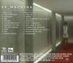 ex machina amazon co uk music