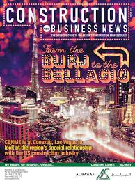 construction business news me march 2017 by bnc publishing issuu