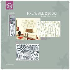 home decor line home decor line hypers catalogue