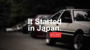 japanese drift cars car japan drift drifting racing vehicle japanese cars