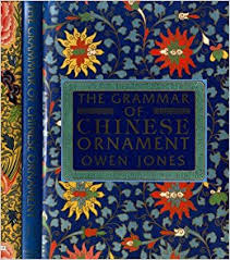 the grammar of ornament 1st edition owen jones