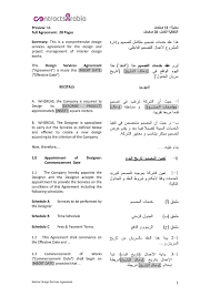 file interior design services agreement preview 0022 pdf
