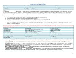 employee printable employee reference check form employee