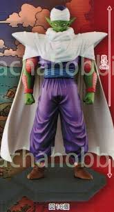 Piccolo Halloween Costume Dragonball